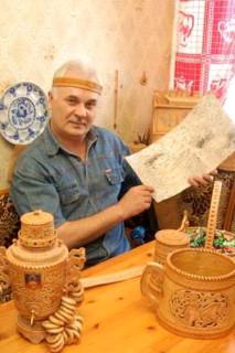 ПОБЕГУС Евгений