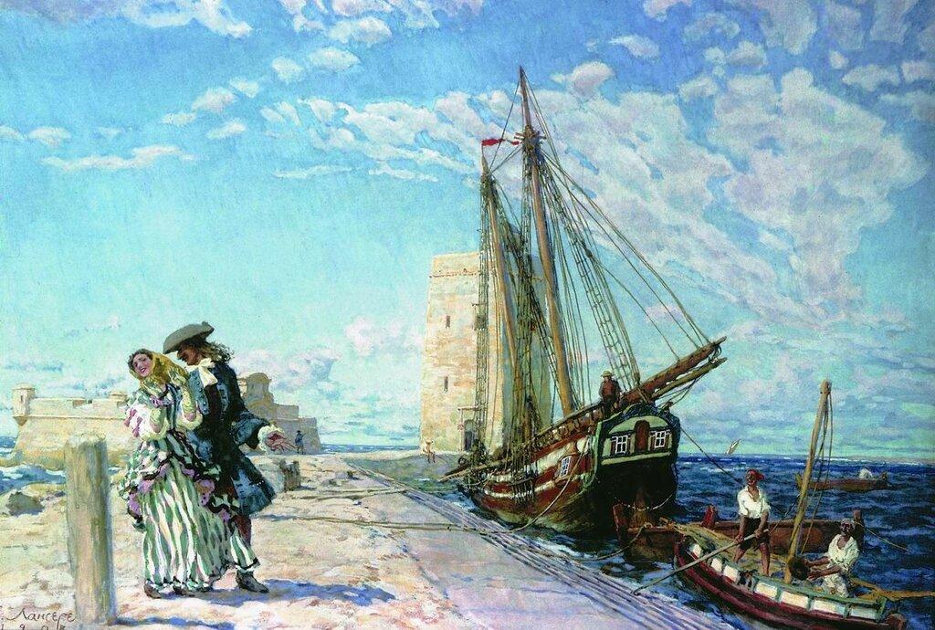 Лансере. Прогулка по молу. 1908