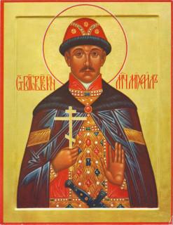 св. Михаил Александрович