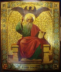 Икона св. Иоанна Богослова из Леушинского подворья
