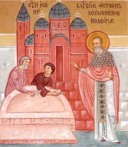 Образ св. Иоанн Кронштадтский благословляет строительство Леушинского подворья