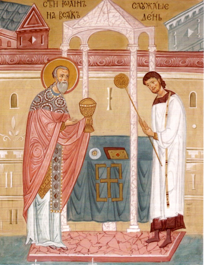 Образ святой Иоанн Кронштадтский служит Божественную Литургию