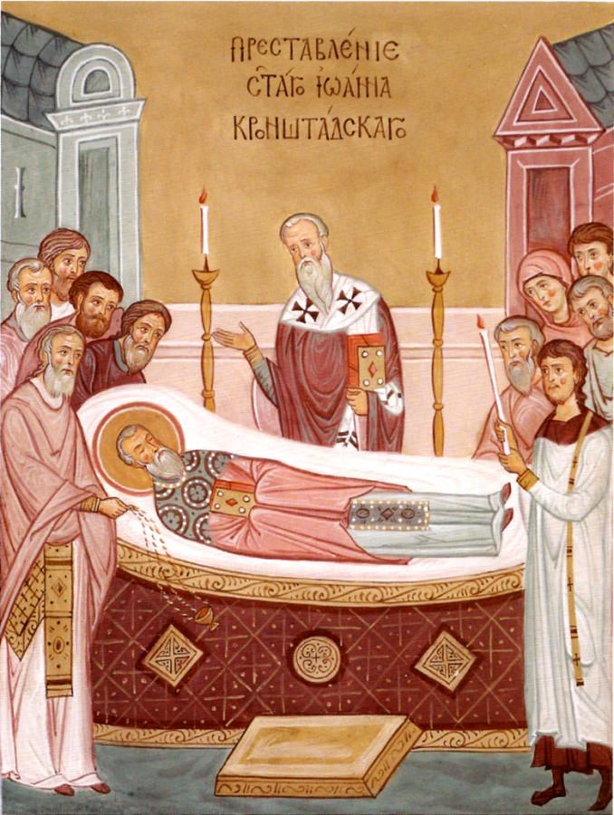 Образ преставление святого Иоанна Кронштадтского