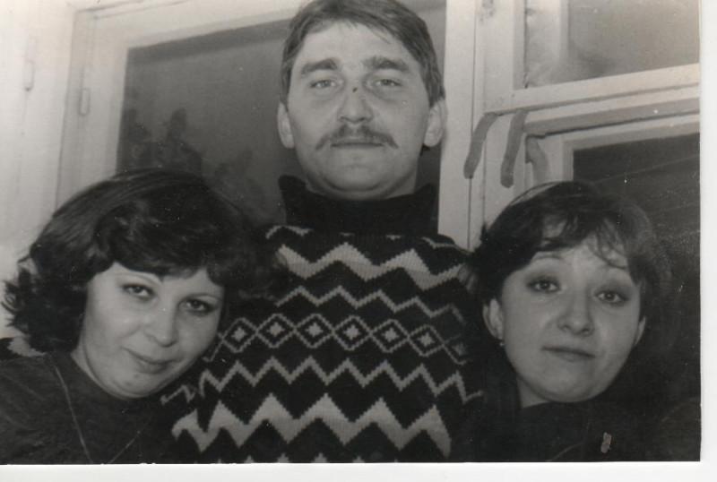 Олег, Людмила и Ирина