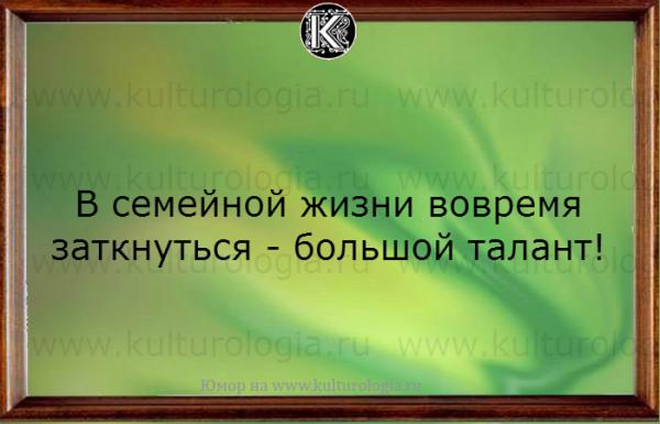 jart-22-10-558