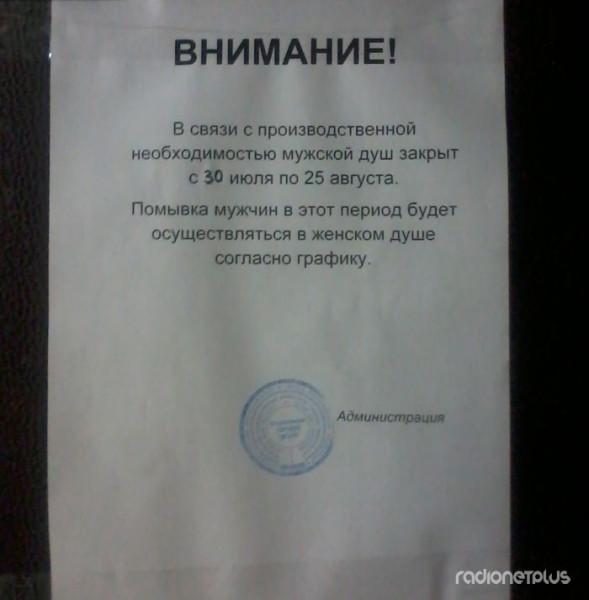1375643189_marazmiki-10