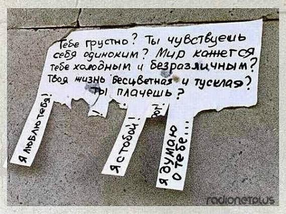 1375643198_marazmiki-4