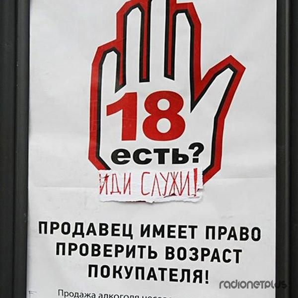 1375643246_marazmiki-6