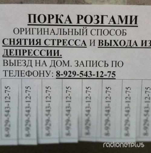 1375643211_marazmiki-15