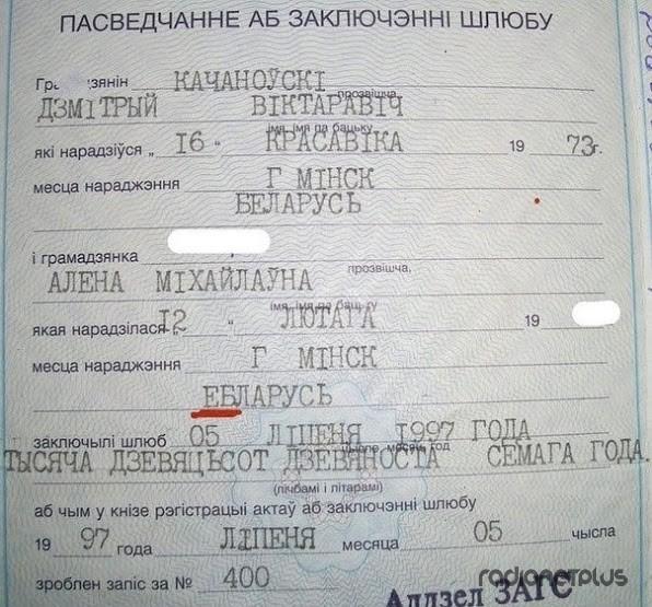 1375643270_marazmiki-14