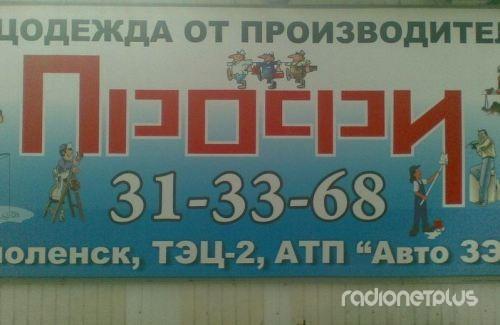 1375643277_marazmiki-8
