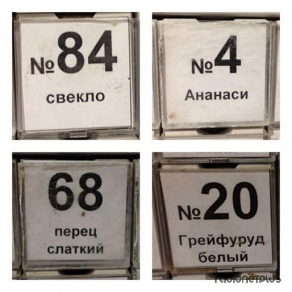 1373914773_marazmiki-13