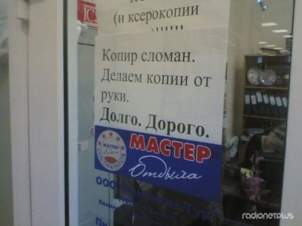 1373914775_marazmiki-11