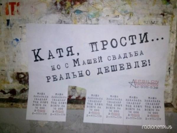 1373914797_marazmiki-9