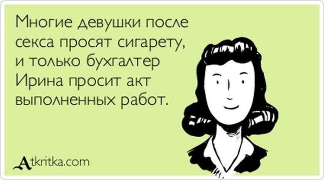 1357631931_atkrytki-6 (1)
