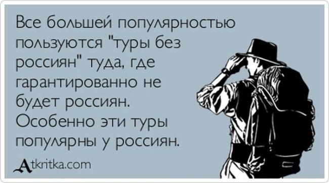 1357631938_atkrytki-18