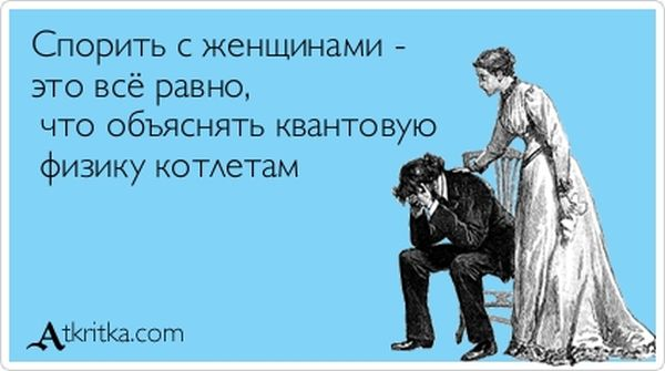 1357631907_atrytki-37