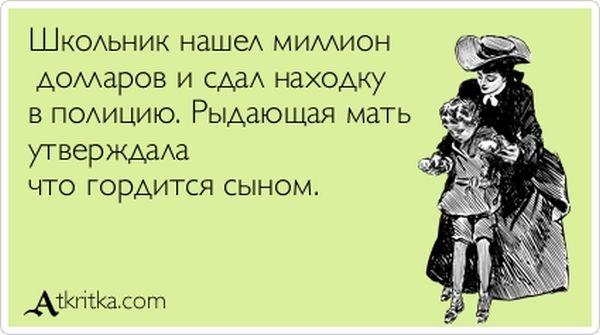 1357631910_atrytki-38