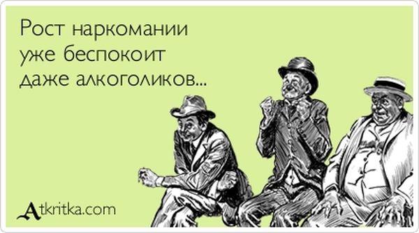 1357631930_atrytki-33