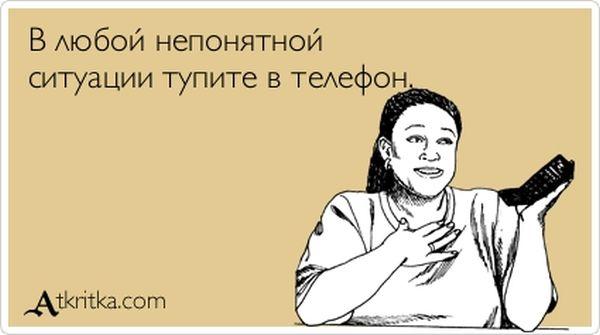 1357631975_atrytki-41
