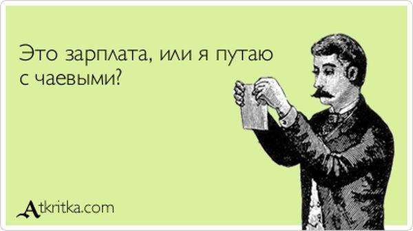 1357631993_atrytki-36