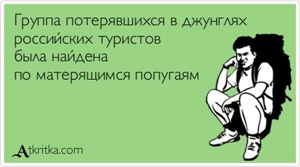 1357631929_atrytki-43