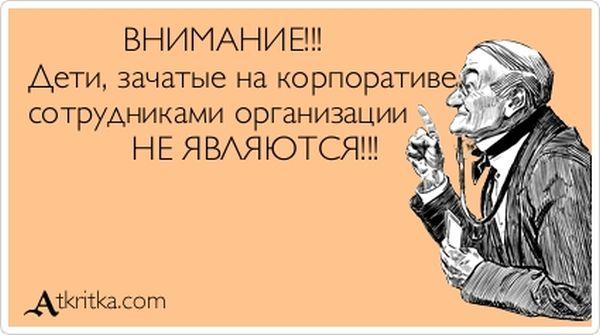 1357631958_atrytki-54