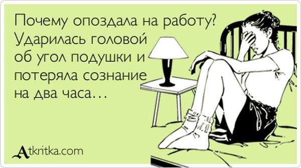 1357631961_atrytki-49