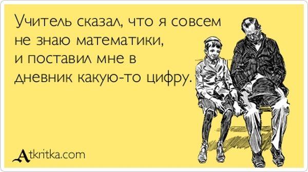 1357631971_atrytki-58