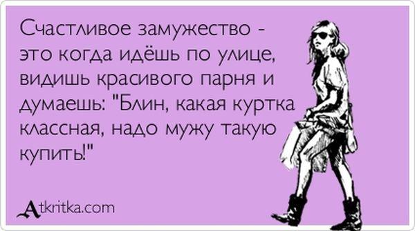 1357632014_atrytki-44