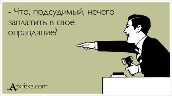 1357632021_atrytki-48