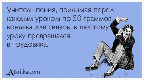 1357632030_atrytki-46