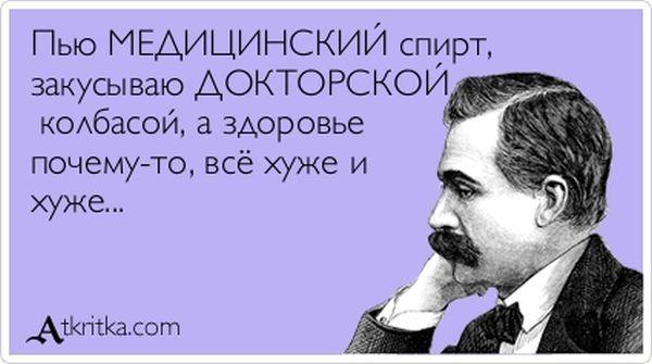 1357632040_atrytki-53