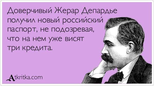 1357631993_atrytki-60