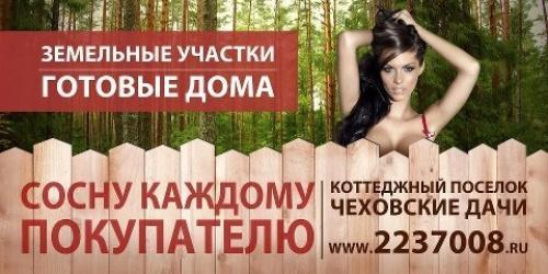 1347422464_marazm_05