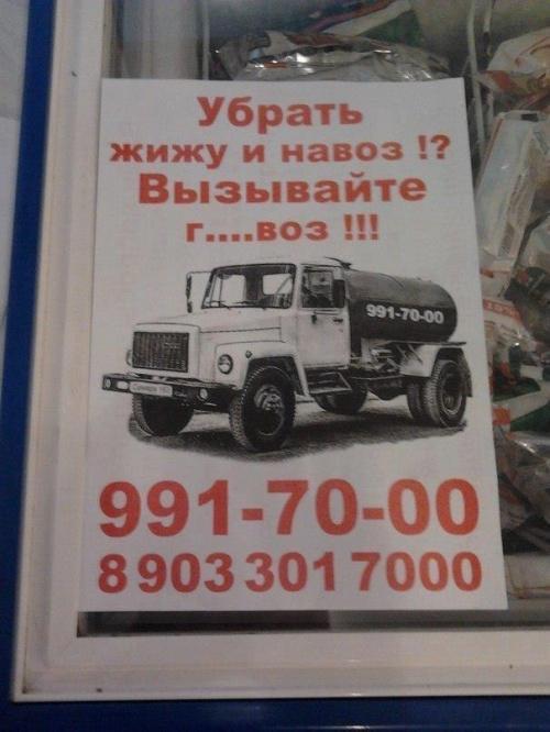 1347422450_marazm_49