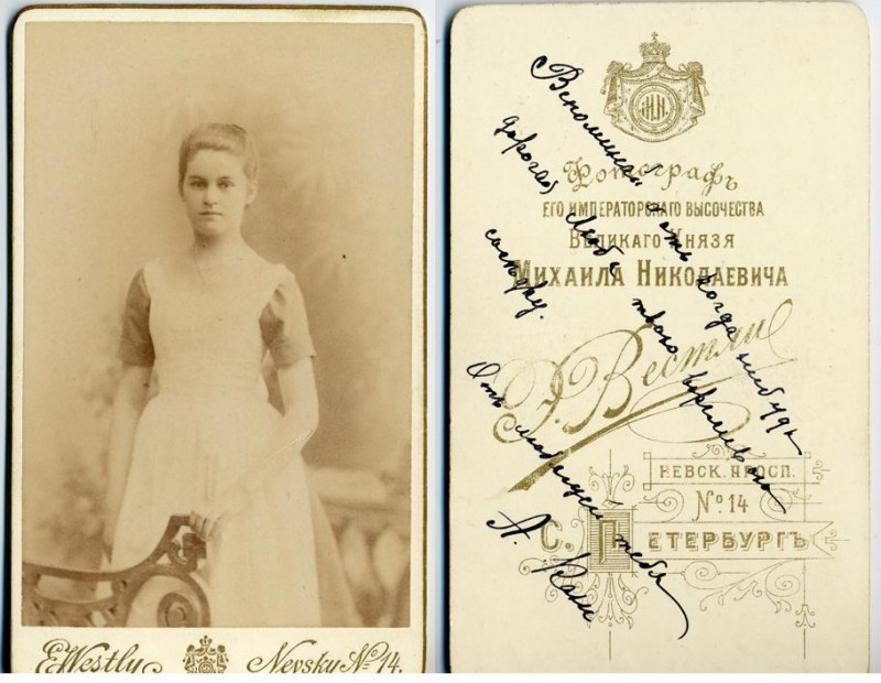 [----] Nerazborchivaya podpis'--02 (- [1905]  Aleksandra Kazi) [Smirnov Roman]