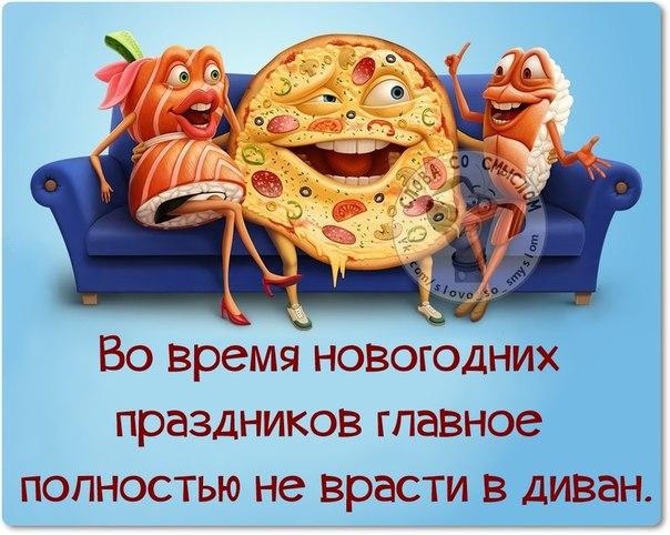 1420659804_frazki-10
