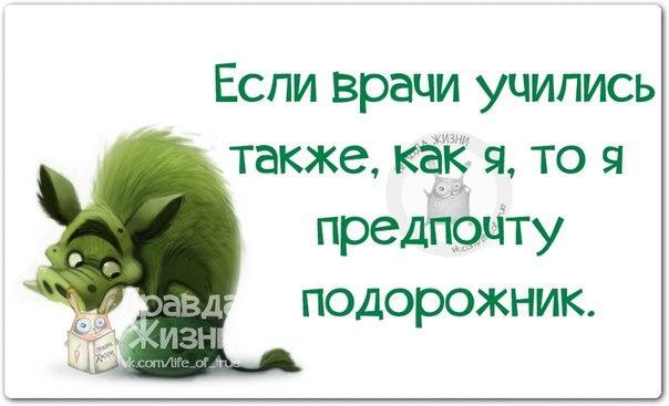 1420659727_frazki-7