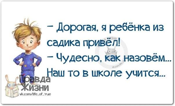 1420659735_frazki-4
