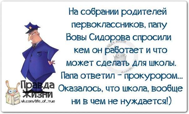 1420659772_frazki-3
