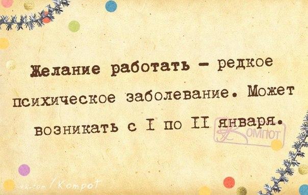 1420659772_frazki-9