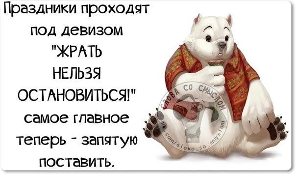 1420659781_frazki-6