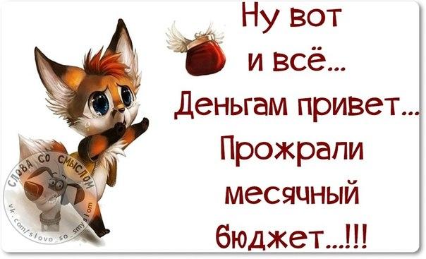 1420659793_frazki-8