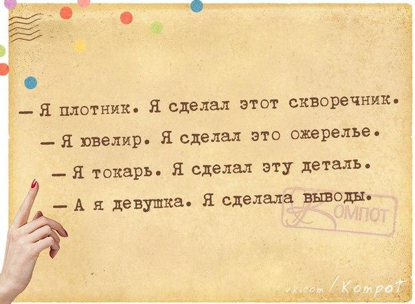 1420659744_frazki-17