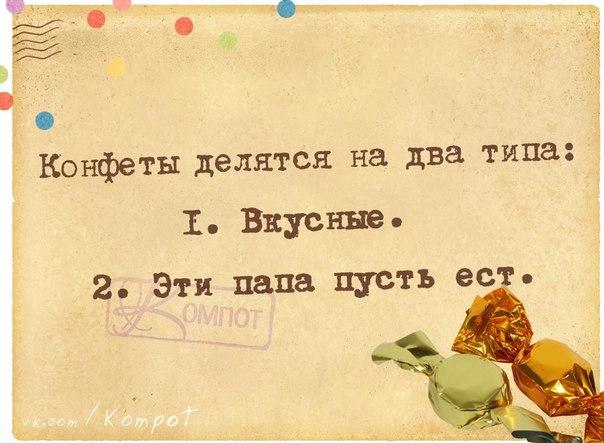 1420659754_frazki-19