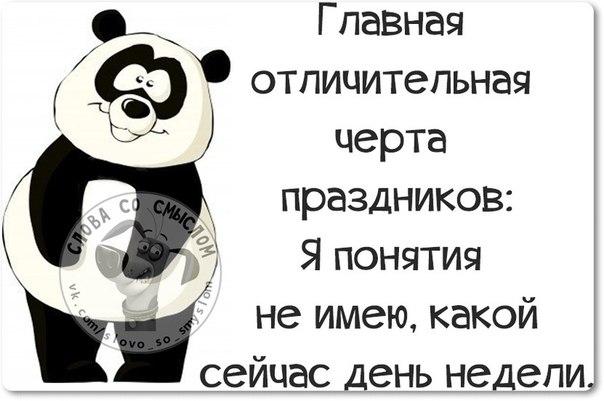 1420659760_frazki-14