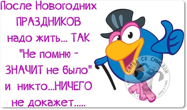 1420659801_frazki-15