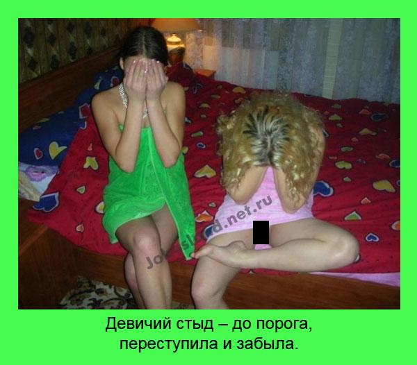 1451808848_eb4iyhqs4wk