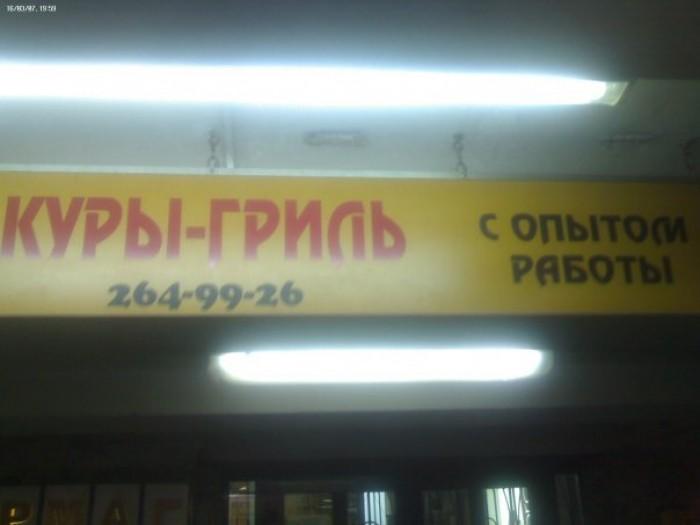 1355200557_marazmiki-15